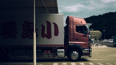 A leading automobile logistics company cuts costs, streamlines processes and becomes future-ready withSAP Business One